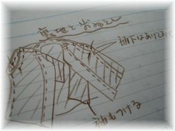 Img_5705_2