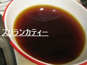 Suiyou_002
