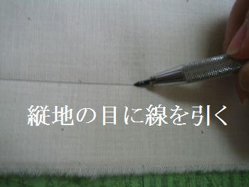 Rittai_005