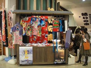 Shop_aloha