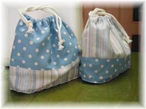 two pouchs