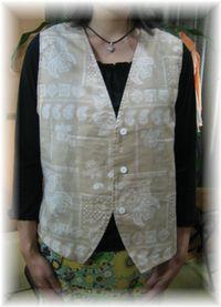 simple vest