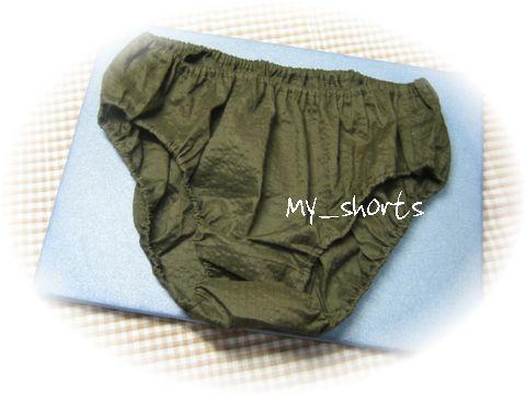 My_shorts