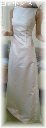 une robe blanche