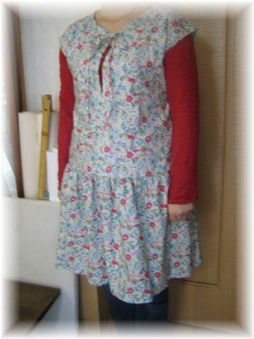French_dress