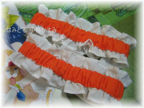 garter_for_costume_play