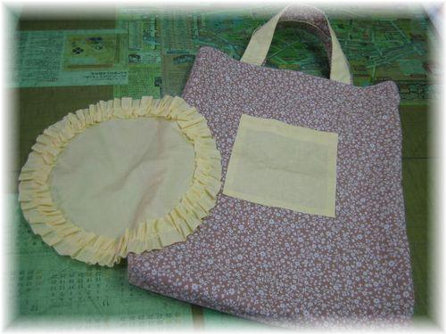 cafemat &double face bag