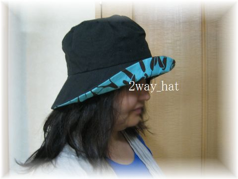 Two_way_hat