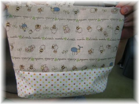 pouch for lunchbox