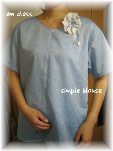 Simple_blouse with corsage