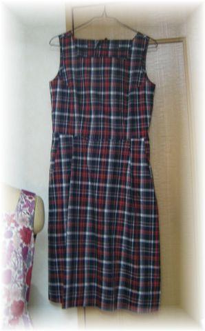dress by tartan