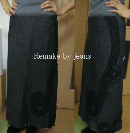 Remake_skirt by jeans