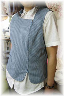 asymmetry vest