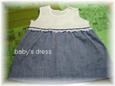 Babys_dress