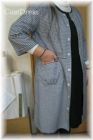 Coat_dress