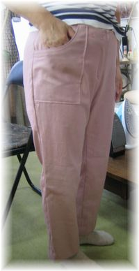 straight pants with side pocket