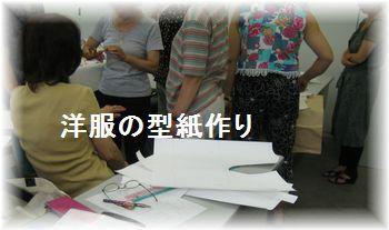 Katagami_002