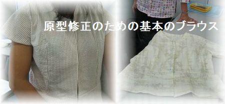 Katagami_005_2