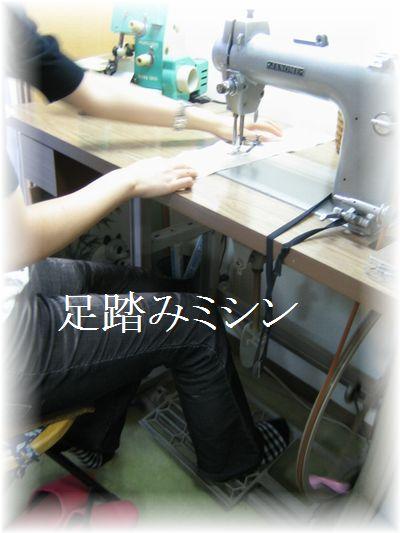 Kojinn_004