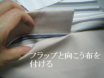Jacket_039