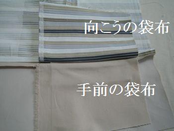 Jacket_042