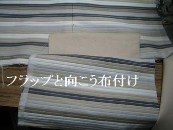 Jacket_046