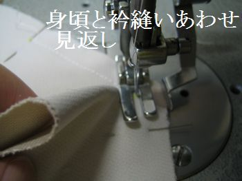 Jacket_013
