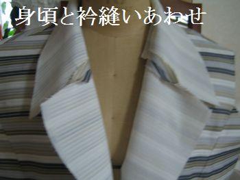 Jacket_015
