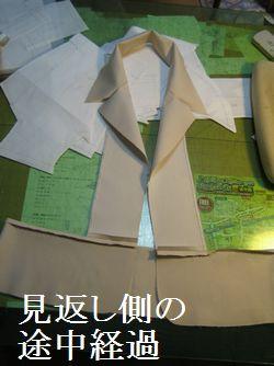 Jacket_017