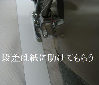 Jacket_022