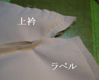 Jacket_024