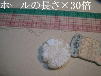 Jacket_025