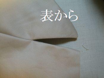 Jacket_029