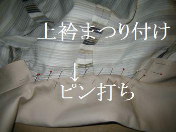 Jacket_032