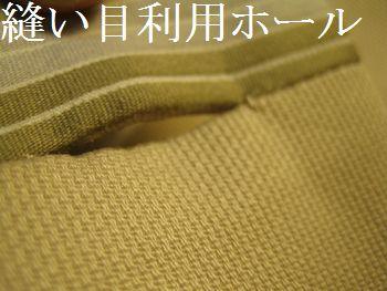 Jacket_045