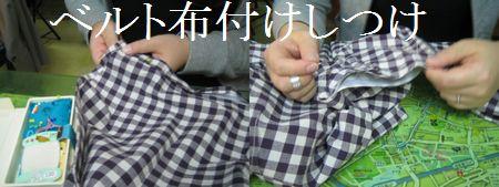 Doyou_005