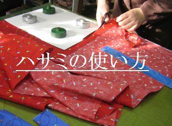 Suigogo_002