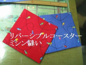 Suigogo_010