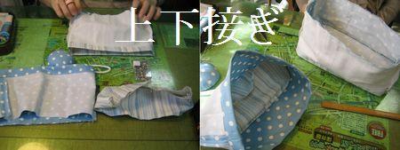 Suigozen_003