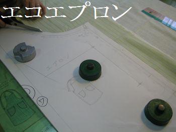 Suigozen_006
