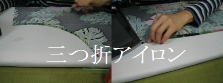 Gogo_006_2
