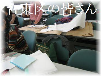 Katagami_001