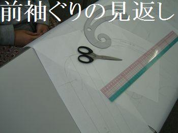 Katagami_003