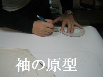 Suyumatsu_002