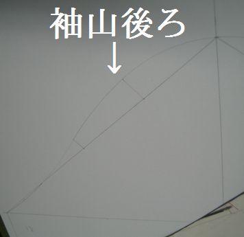 Suyumatsu_003