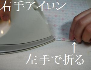 Pm_009