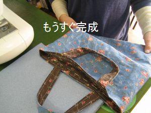 Yoosai_031_2