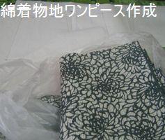 Yoosai_034_2