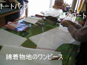 Yoosai_038_2