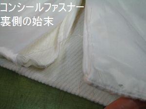 Yoosai_046